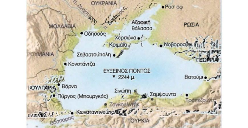 Εύξεινος Πόντος