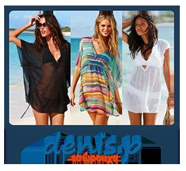 denis.p - Εσώρουχα - Μαγιό - Nightwear